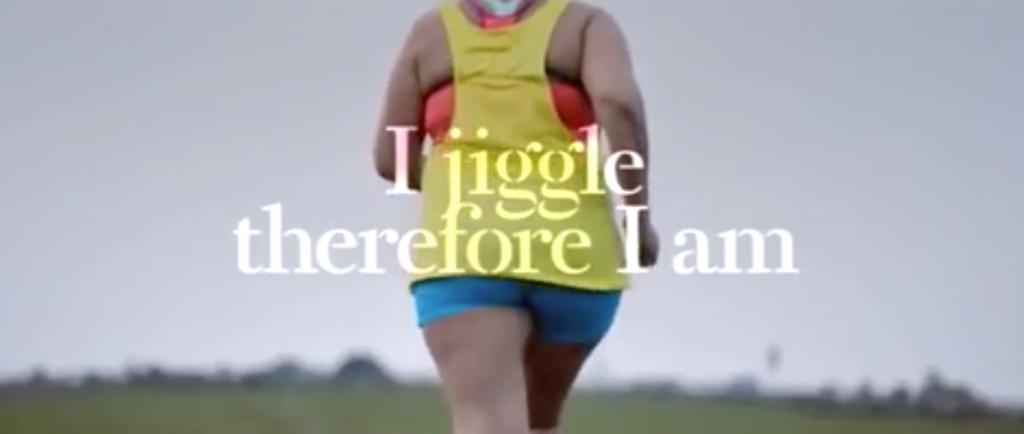 I jiggle therefore I am